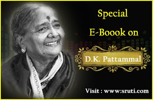 D.K.Pattammal - E Book