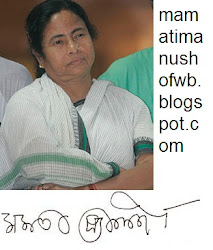 Mamata Banerjee.. leader of masses!!