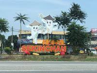 Good bye, Sekinchan!