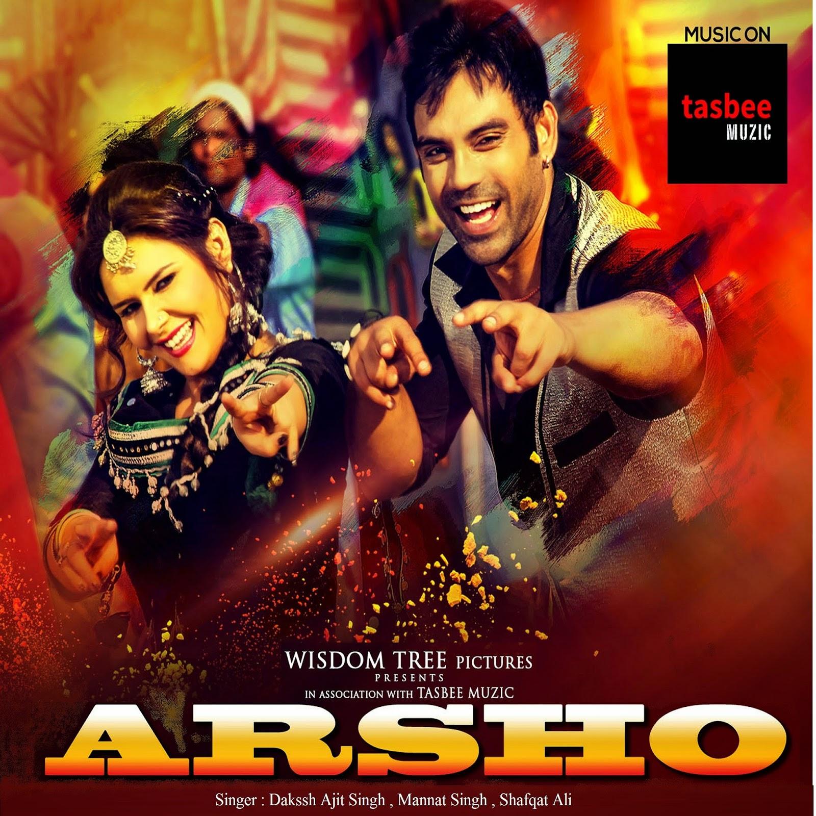 Arsho