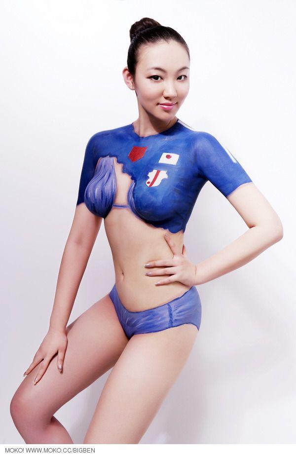 European cup body paint girl european cup body paint for Body paint girl photo