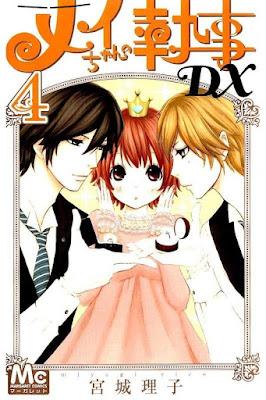 メイちゃんの執事DX 第01-04巻 [Mei-chan no Shitsuji DX vol 01-04] rar free download updated daily