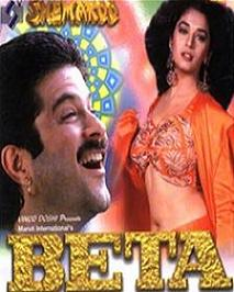 Beta 1992 Hindi Movie Watch Online