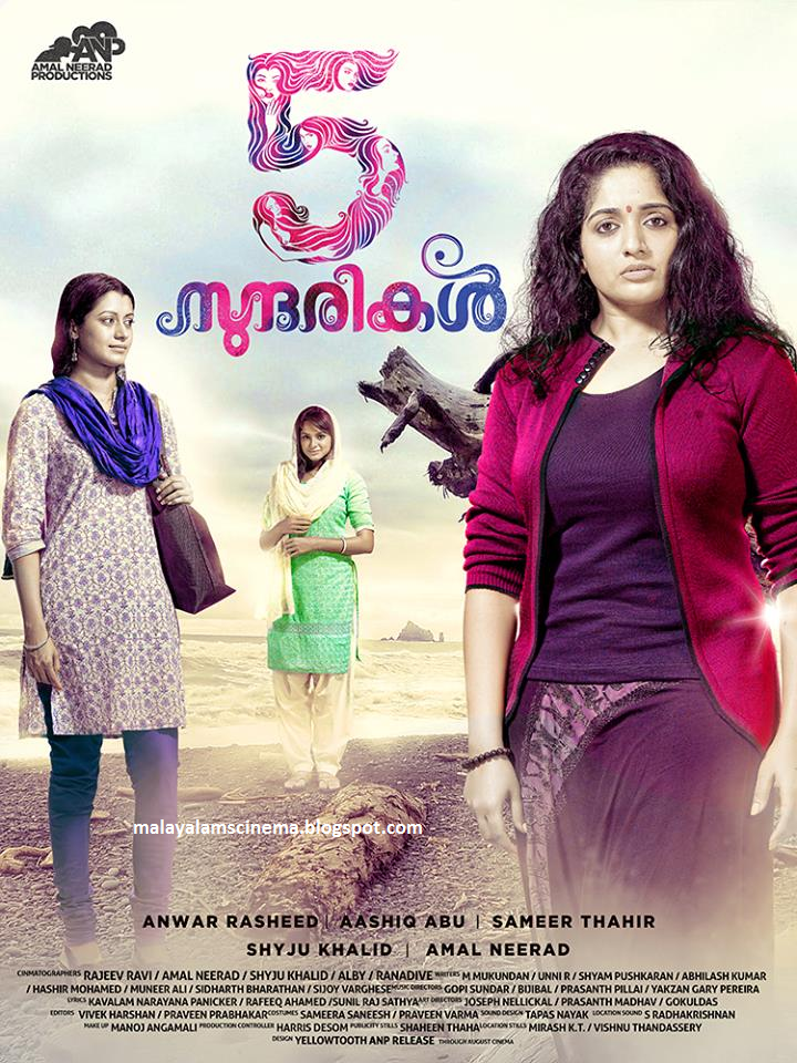 Female lead poster of '5 Sundarikal'