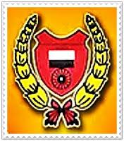 Logo Persatuan Berbasikal Pahang