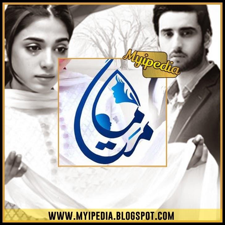 Maamta OST Adaption By Shabana Kausar & Waqar Ali on ARY Digital sonia hussain , agha ali