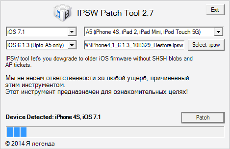 Ios Ipsw Patcher