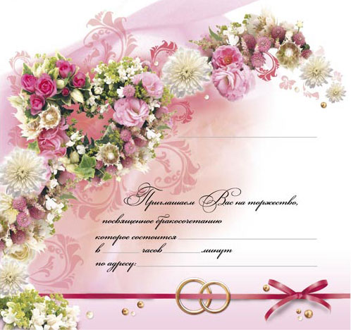 Printable wedding invitations have become more popular several brides would