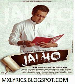 Apna kaam Banta Song Lyrics from Jai Ho Movie Salman Khan
