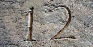 Ο ΙΕΡΟΣ αριθμός-Το μυστήριο του 12 θα σε εντυπωσιάσει!