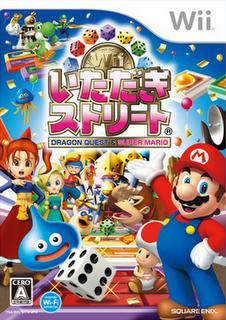 [Wii] Itadaki Street Wii [いただきストリート ウィー] (JPN) ISO Download