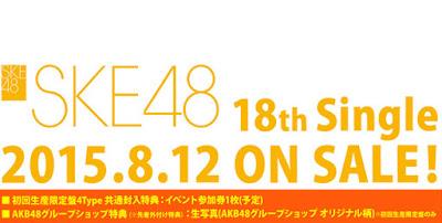[Resim: ske48-18th-single-mae-no-meri.jpg]