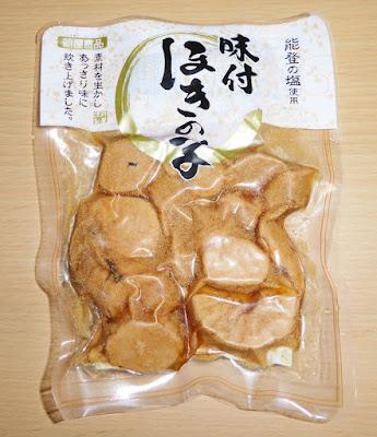 新屋食品株式会社 味付ほきの子(ほき卵)