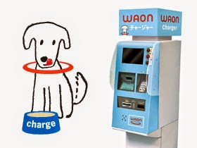The Waon mascot and a manual cash charging/conversion machine.
