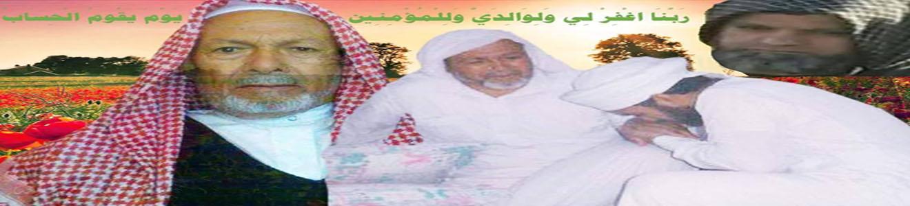 منتدى حمود محمود المحمد