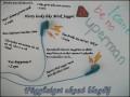 http://4.bp.blogspot.com/-sIdleBzPW54/UEyxYpA15qI/AAAAAAAABUk/SUCgLZmhPWk/s1600/myfirstaward.jpg