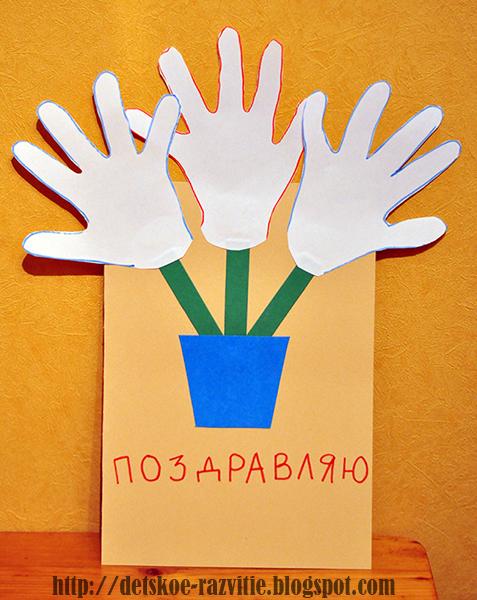 Как написать об открытке с цветами 319