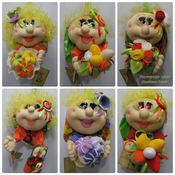 Куклы Желтые 2