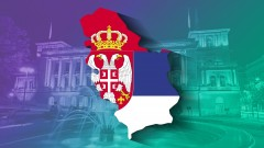 Online Serbian Courses