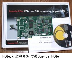 SSL Duende
