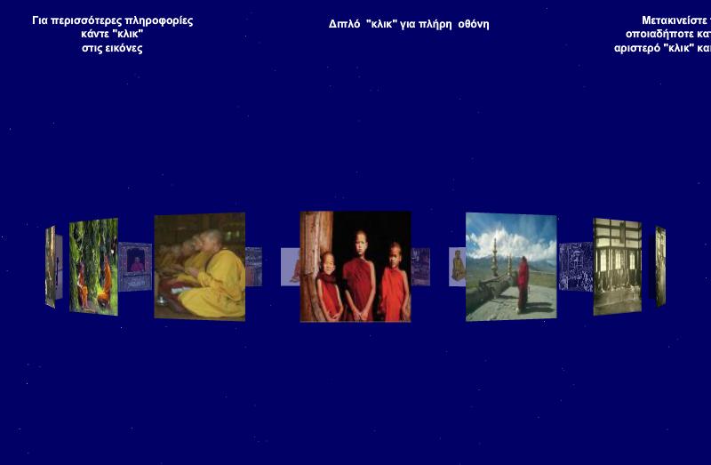 http://ebooks.edu.gr/modules/ebook/show.php/DSGL-B126/498/3245,13199/extras/Html/kef2_en35_boyd_monks_popup.htm