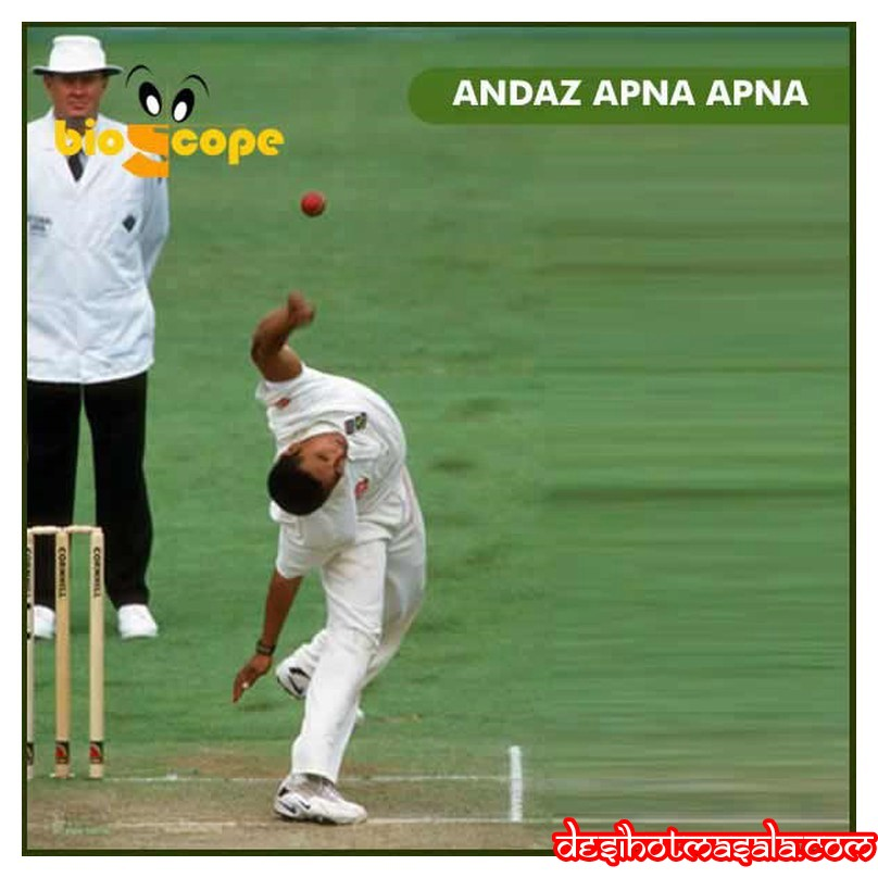 Funny Picture Clip: Top Funny Cricket Pictures