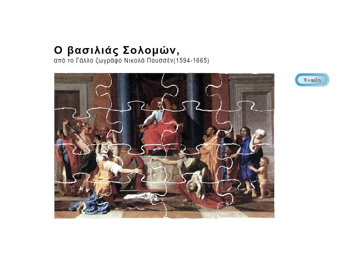 http://ebooks.edu.gr/modules/ebook/show.php/DSGYM-A109/355/2385,9140/extras/html/kef4_en16_solomontas_puzzle_popup.htm