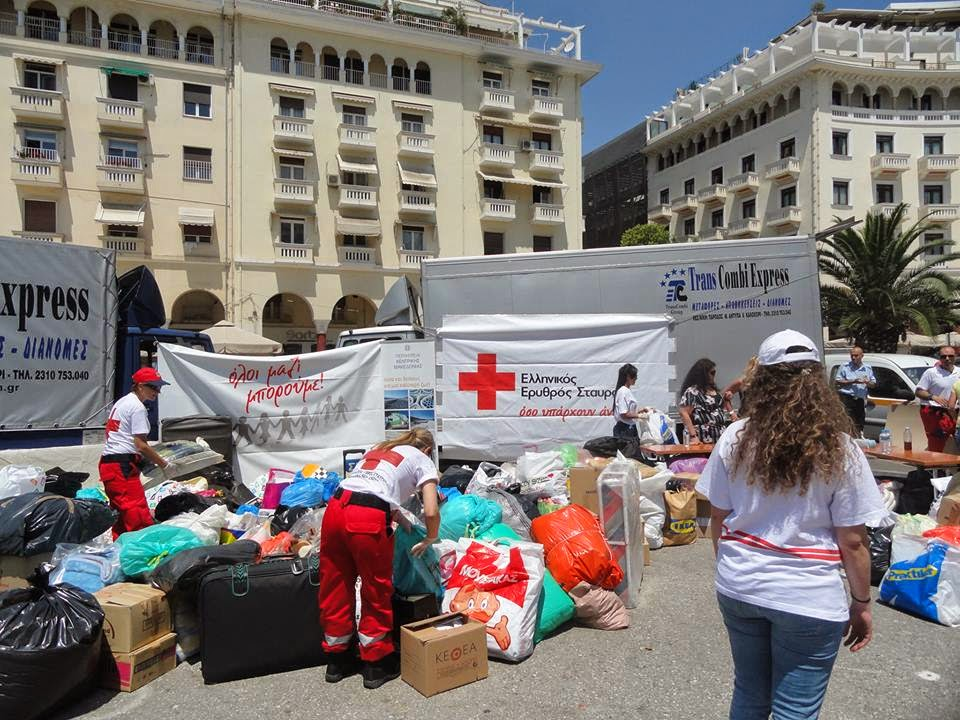 SKAI TV i Svizajedno mozemo po drugi put sada u Solunu: pomoc postradalima od poplava - Όλοι μαζί βοηθάμε τους πληγέντες: 2ος σταθμός στη Θεσσαλονίκη