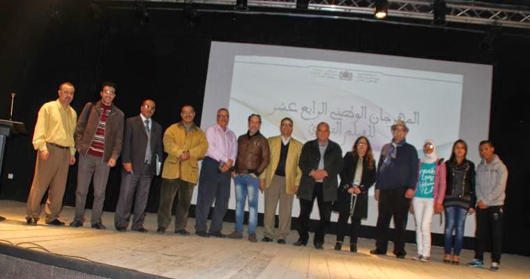 الأفلام التربوية المنتقاة على مستوى جهة الأكاديمية الجهوية للتربية والتكوين جهة الدار البيضاء الكبرى 