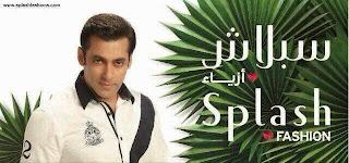 Salman Khan for Splash   Spring 2014 campaign.jpg