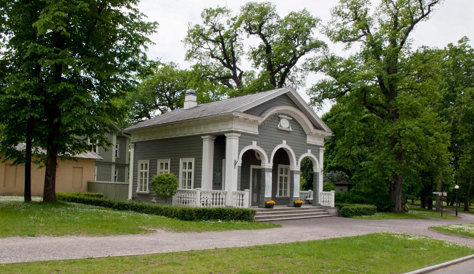 Парк Кадриорг в Таллинне