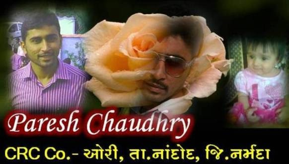 http://pareshchaudhary.blogspot.in/
