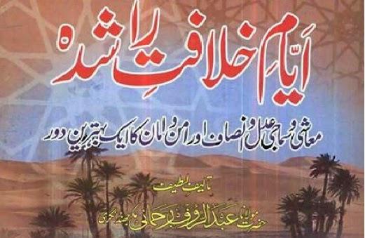 http://books.google.com.pk/books?id=oJ2kAgAAQBAJ&lpg=PA1&pg=PA1#v=onepage&q&f=false