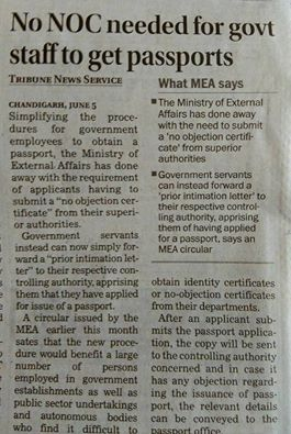 No NOC (No Objection Certificate ) Needed For Govt Staff To Get Passport    TEACHER HARYANA  Noc Format For Passport