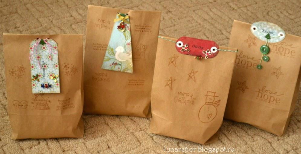 Как упаковать подарок в пакете