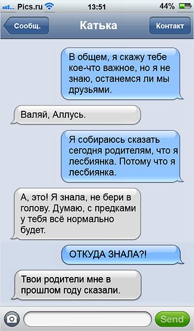 chem-lesbiyanki-otlichayutsya