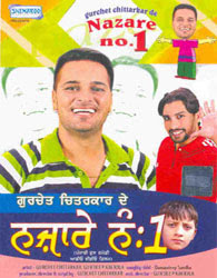 Nazare No. 1 (2009) - Punjabi Movie