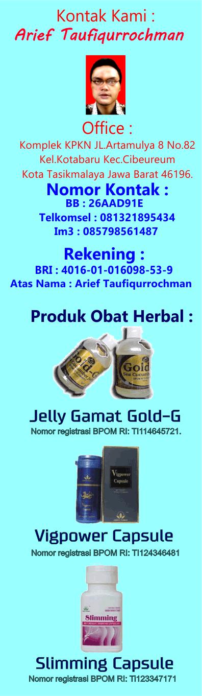 Deden Herbal