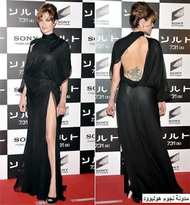 أنجلينا جولى Angelina Jolie