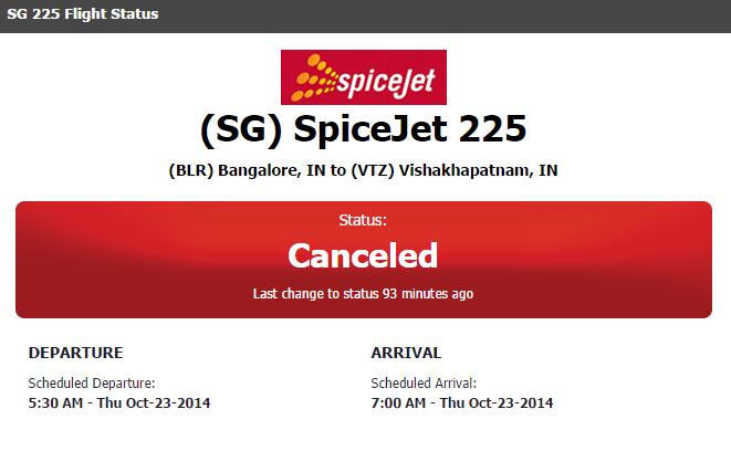 SG 225 Flight Status