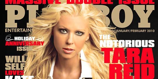 Tara Reid is already rarely play in Hollywood movies.