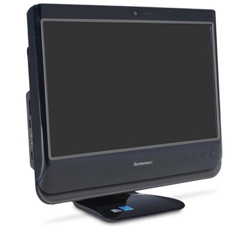 lenovo c200 all in one drivers windows 7 32bit aim provide readers