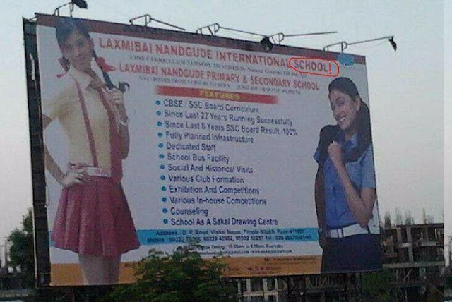 LaxmiBai International School, School Girls in Miniskirt for Advertisement