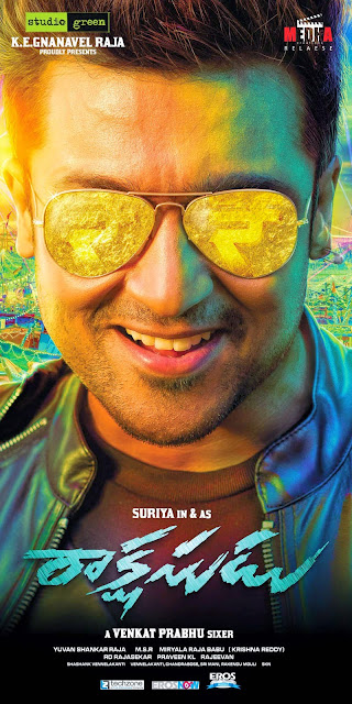 Suriya's Rakshasudu Movie New HD Posters Nayanthara Pranitha