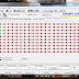 Download Billing Explorer ver DeskPro8 Windows 7 & Vista 2010