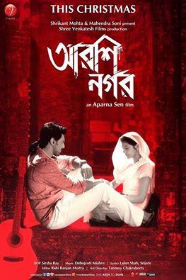 Arshinagar (2015) Bengali Movie DVDScrRip 400mb Download
