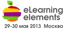 Elearning Elements