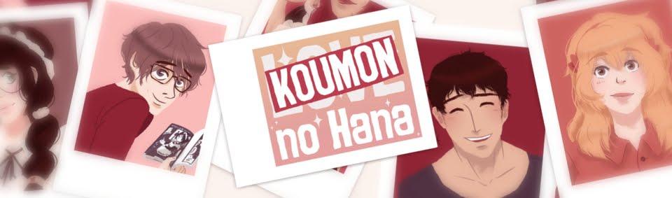 Koumon no Hana