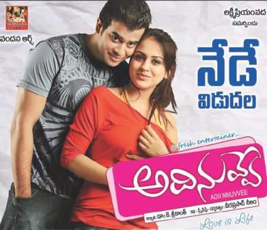 Watch Adi Nuvve (2012) Telugu Movie Online