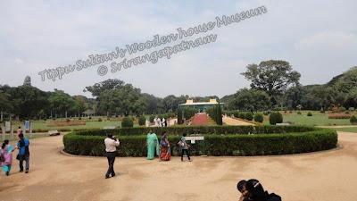 Tippu Sultan Wooden house Museum - Srirangapatnam